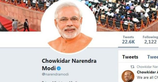 PM Modi added Chowkidar into his Twitter Account While People admire and following the campaign