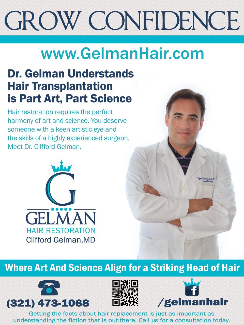 Gelman poster 18x24
