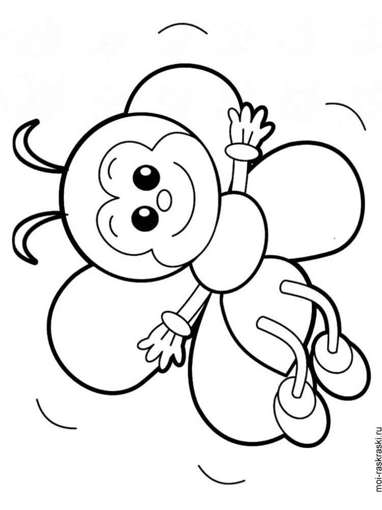 Coloring Pages For 5 Year Olds | Free download on ClipArtMag