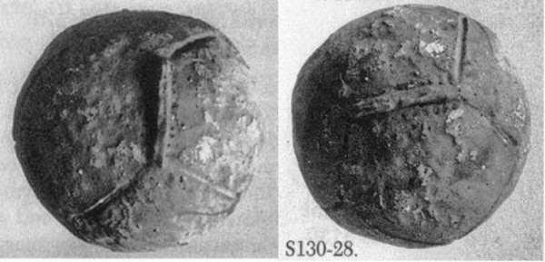 Η πρώτη μπάλα ποδοσφαίρου είχε βρεθεί σε ανασκαφές στη Σαμοθράκη