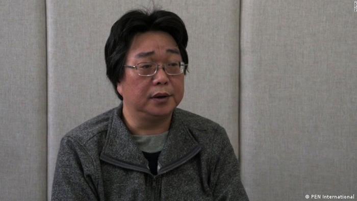 桂民海女儿:父亲再次被中国警察带走