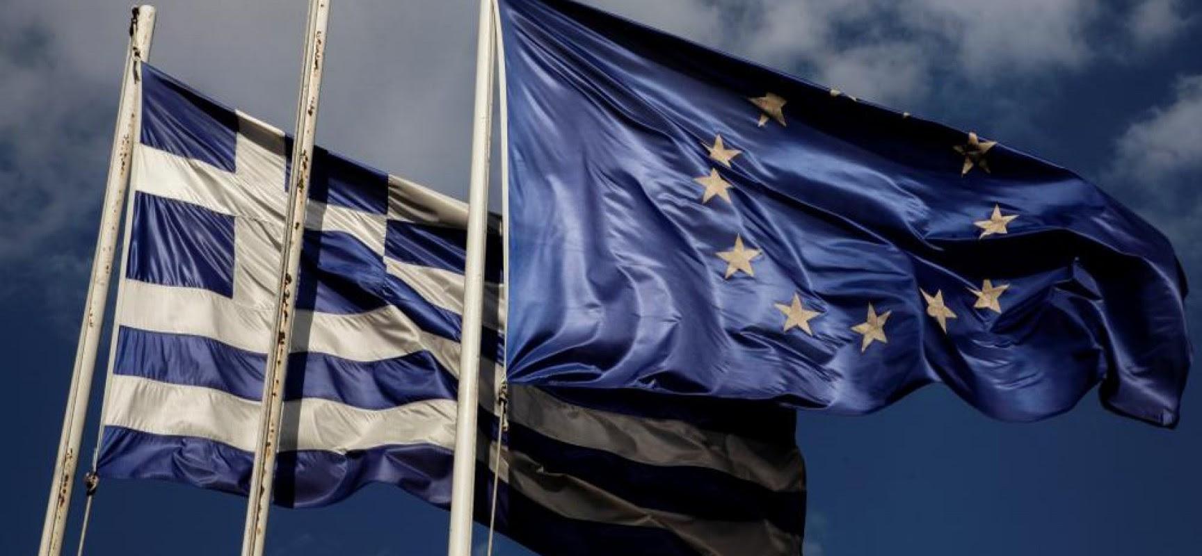 La crise grecque : Première « bataille » d'une « guerre » pour l'Europe