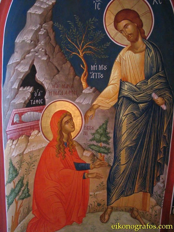 Résultats de recherche d'images pour «Marie Madeleine apparition»