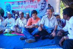 Mayank Gandhi Ko Gussa Kyon Ata Hai....Jab Government Am Admi ko Bloody Fool Banata Hai by firoze shakir photographerno1