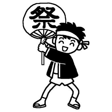 祭りだわっしよい2夏祭り盆踊り夏の季節8月の行事無料白黒