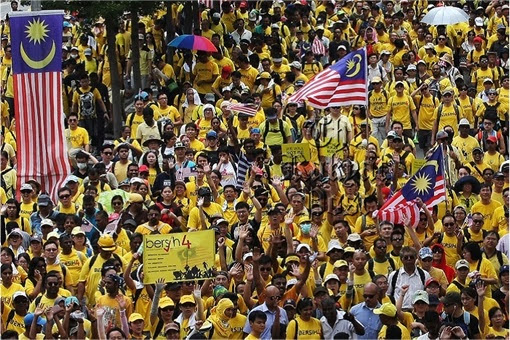 Bersih 4.0 - Second Day Crowd