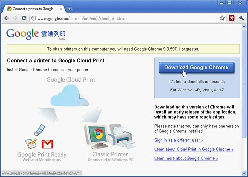 chrome cloud print-03