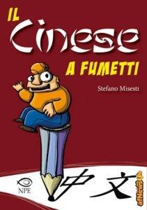 Stefano Misesti insegna il cinese, a fumetti