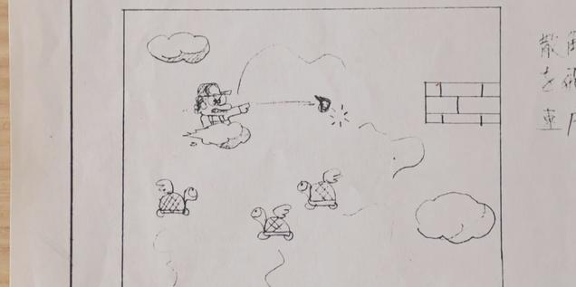 Así se diseñó, sobre papel cuadriculado, el primer Super Mario