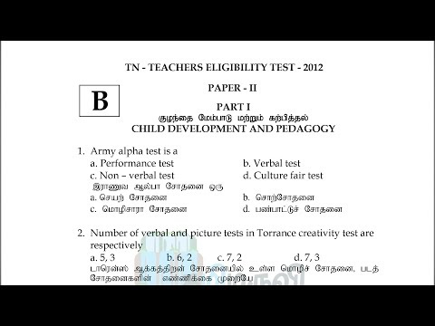 TNTET 2012 Paper II Original Question Paper with Answers Keys Download PDF