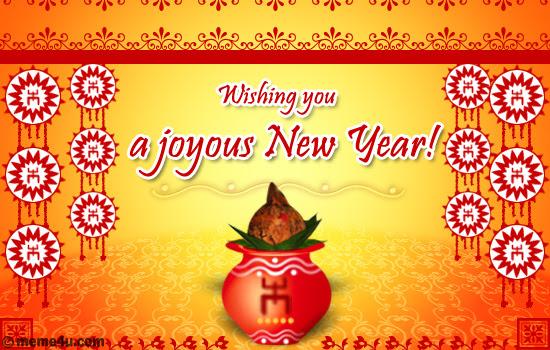Bengali New Year Wishes In Bengali Language Hp2019wearepureus