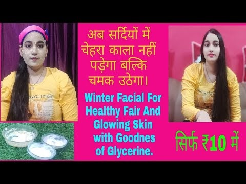 Winter Facial/Facial for Dry Skin/Winter Facial at Home/Easy and instant