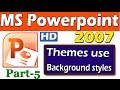 MS PowerPoint 2007 in Gujarati video  5