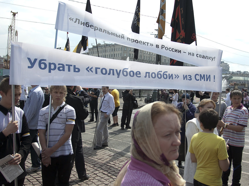 Activists wave flags during a demonstration to protest against a forthcoming gay parade in Moscow May 21, 2011
