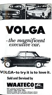 Guide to Lagos 1975 013 volga the executive car waateco