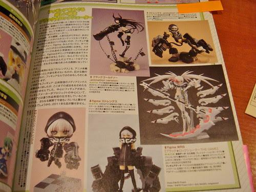 Bishojo Figure Hakusho 2011.