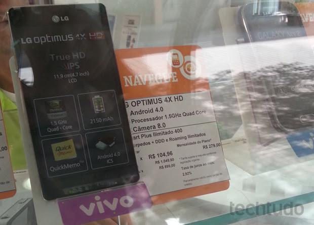 LG Optimus 4X HD à venda no Brasil (Foto: TechTudo)