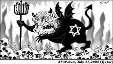 Israeli Devil