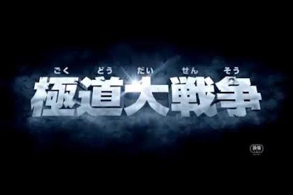 Yayan Ruhian di Film Yakuza Apocalypse