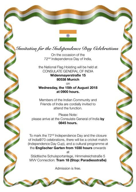 Invitation Card For Independence Day Celebration In School