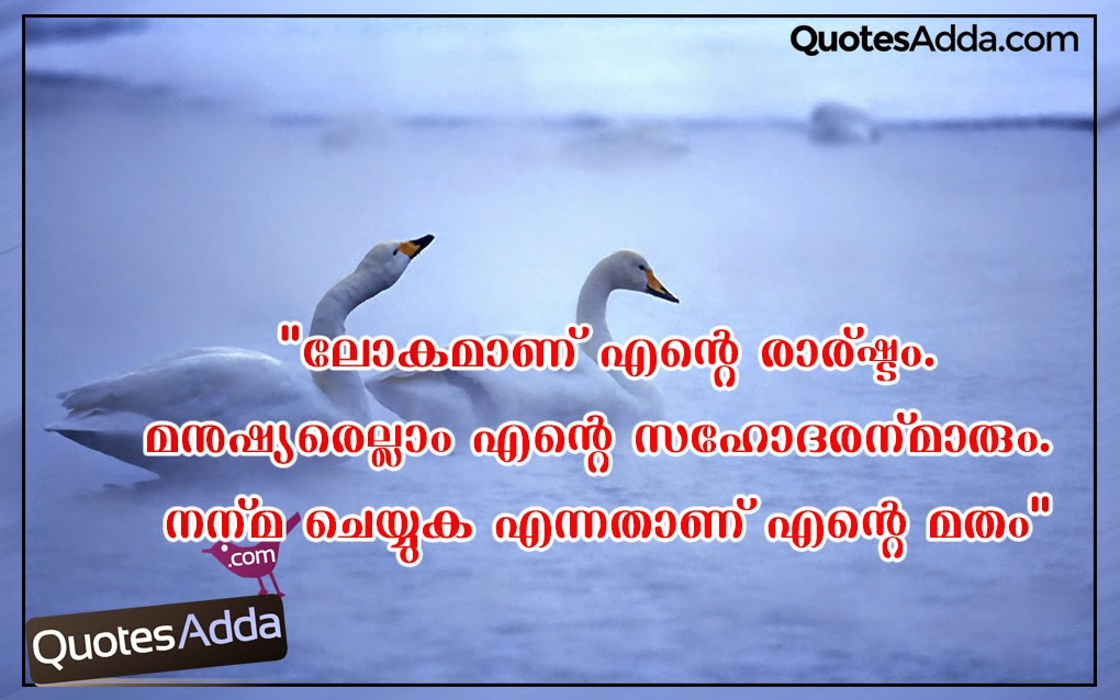 Sad Love Wallpapers With Malayalam Quotes Malayalam Love Quotes For