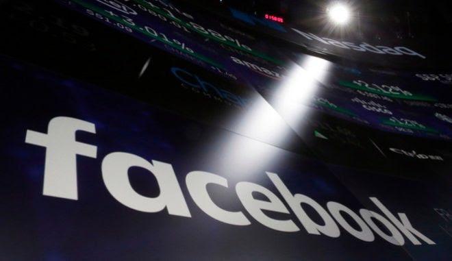 Το σήμα του Facebook