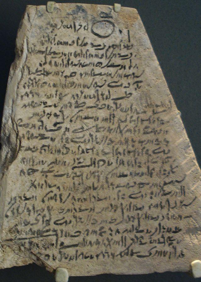 Texto en escritura demótica