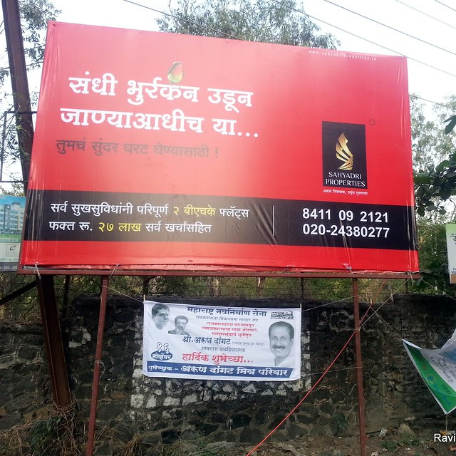 Sahyadri Properties 2 BHK Flats for Rs. 27 Lakhs Kirkatwadi Sinhagad Road Pune 411024 - 8411 09 2121 / 020 2438 0277 - Visit Belvalkar Kalpak Homes, 1 BHK & 2 BHK Flats at Kirkatwadi, Sinhagad Road, Pune 411024