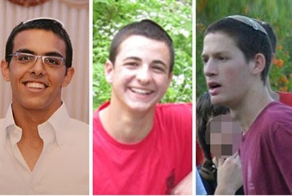 Still missing (left to right): Eyal Yirfah, Gilad Shaar and Naftali Frenkel