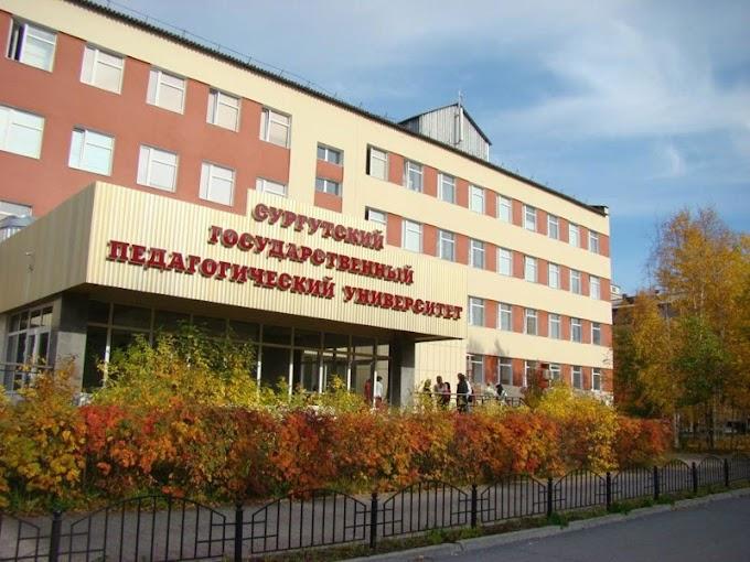 СурГПУ не станет возвращать себе аккредитацию на закрытые специальности