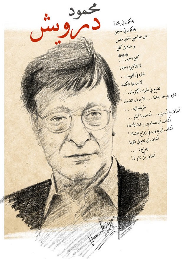 Mahmud Darwish Poemas