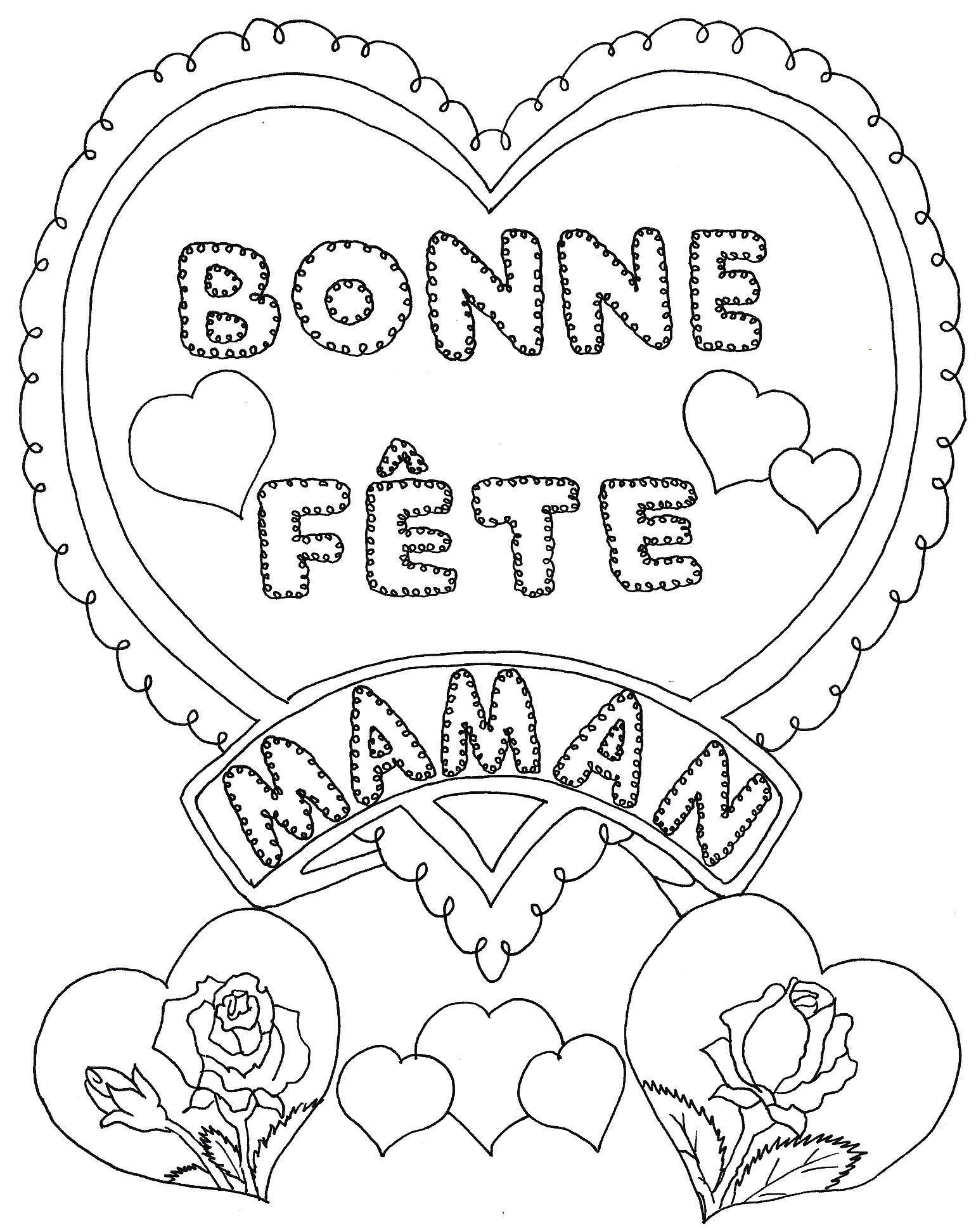 Coeur Bonne Fªte Maman  colorier