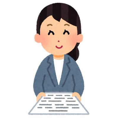 無料素材 ビジネス書類を持った女性会社員のイラスト会社や書類