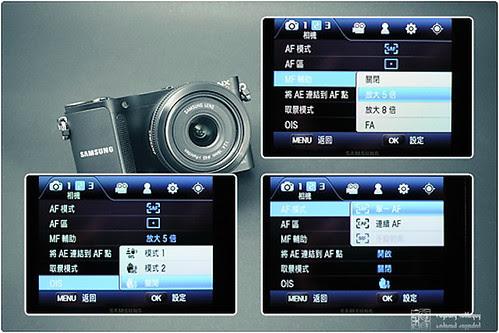 Samsung_NX200_menu_05