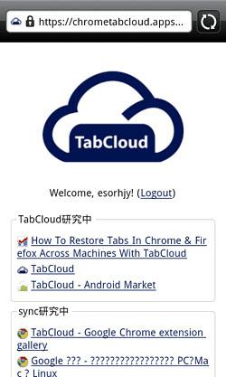 tabcloud-03