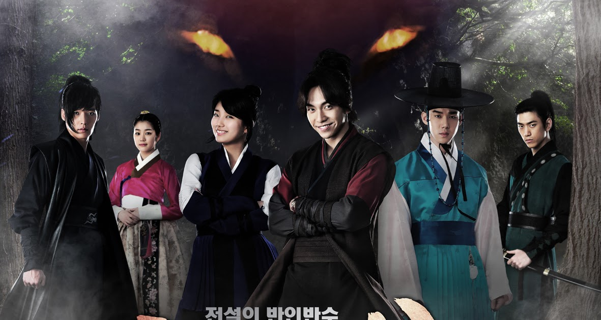 Quotes About Family Drama: KOREAN DRAMA Quotes And Life Lessons: Gu Family Book