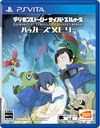 Digimon Story Cyber Sleuth: Hacker's Memory / Game