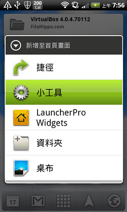 google reader app-07
