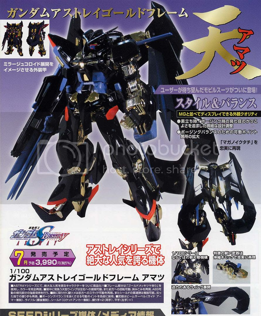 Prototype of the coming model from Bandai