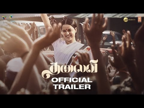 Thalaivi Tamil Movie Trailer