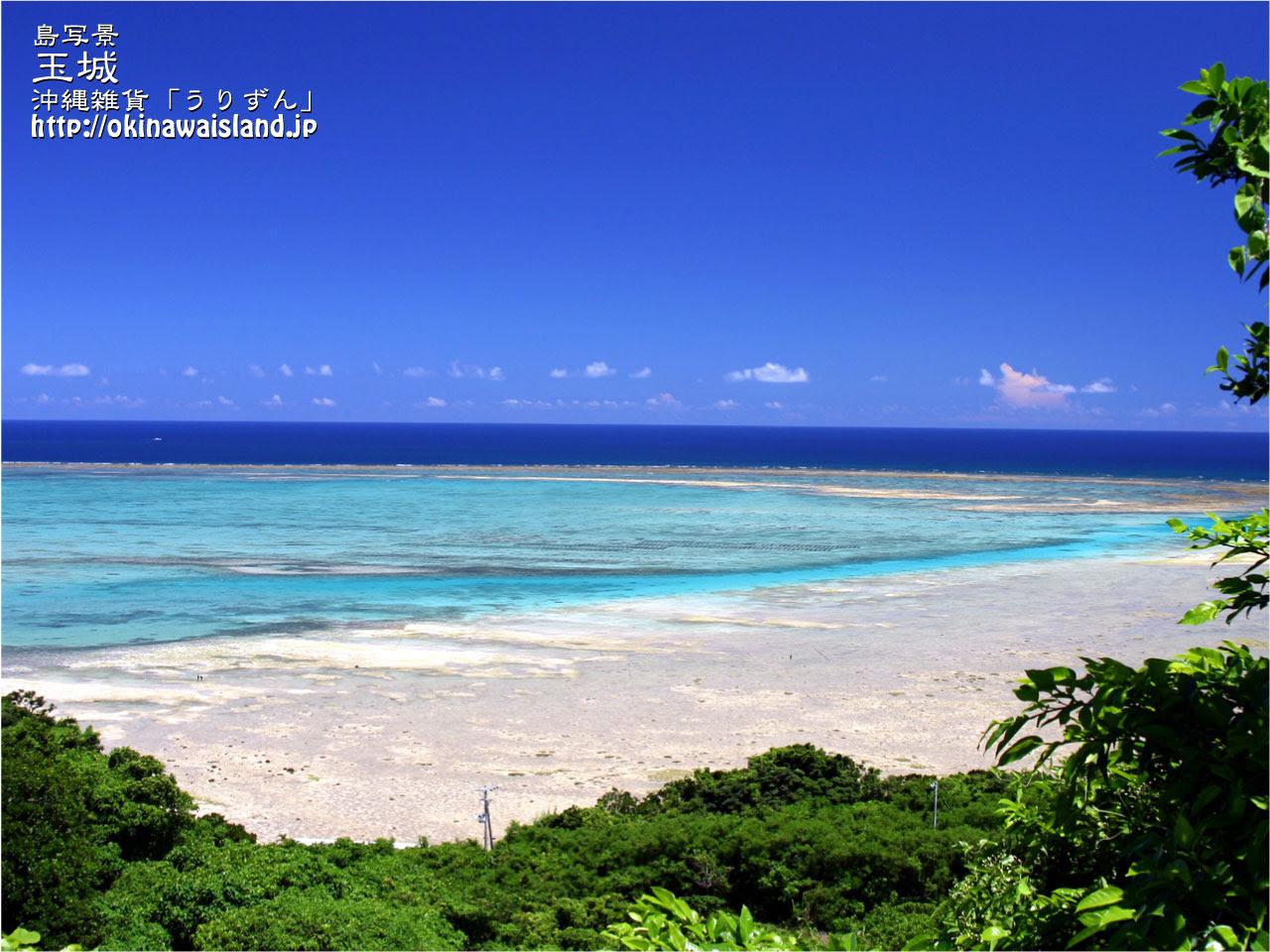 沖縄の風景 壁紙 デスクトップカレンダー 無料ダウンロード 玉城の海