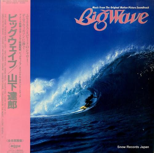 YAMASHITA, TATSURO big wave