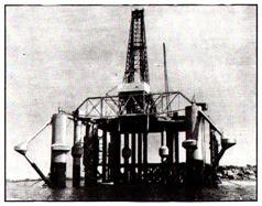 плавучая буровая установка