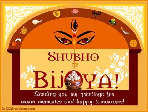 Greetings For You  Free Shubho Bijoya eCards, Greeting
