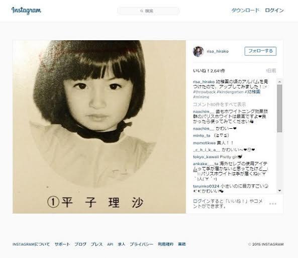 写真とアルバムの共有 Picasa と Picasa ウェブ アルバムの  - 写真 アルバム 公開