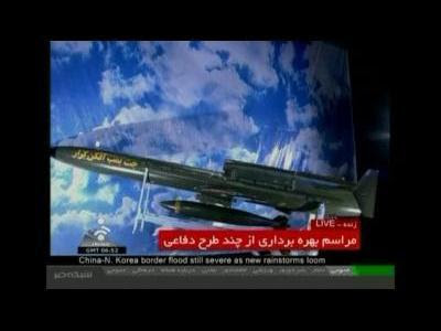 Iran unveils combat drone