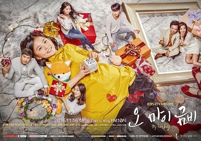 Image result for oh my geum bi poster