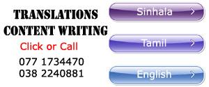 Sinhala Tamil English Translations and Content Writing