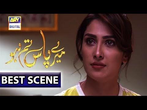 Jo Paise Aap Deserve Karte Hai, Woh Aapki Salary Hoti Hai... Aur Jo Paise Aap Deserve Nahi Karte Hai Woh Aapki Keemat Hoti Hai - Episode 8 Best Scene - Mere Pass Tum Ho - Pakistani Drama (2019).