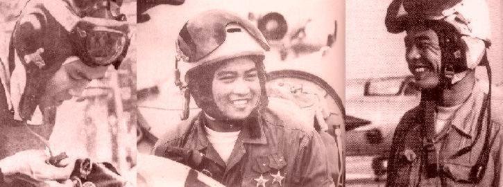 Vietnamese Phantom Killers